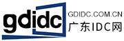 服务器托管及服务器租用领先服务商—广东IDC网