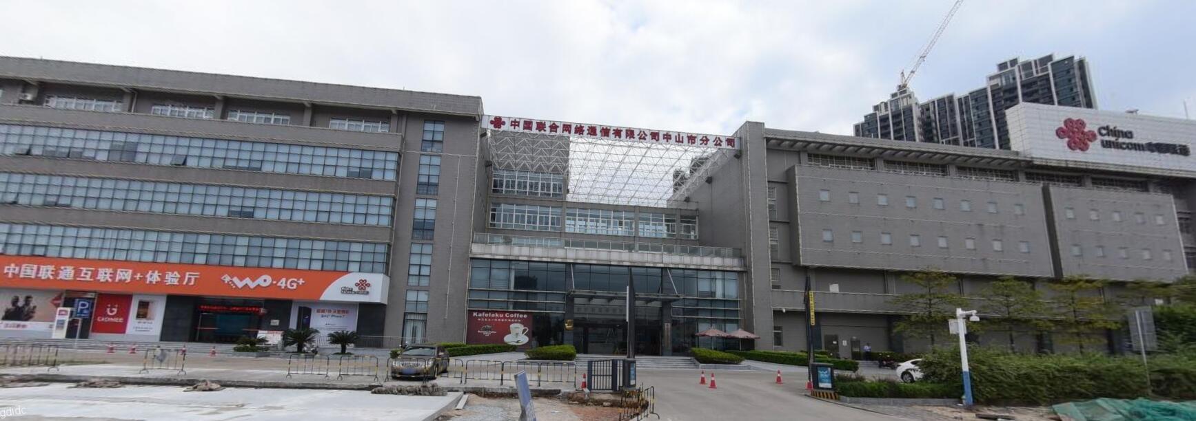 中山联通机房